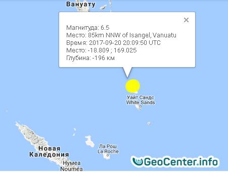 Землетрясение магнитудой 6,5 у берегов Вануату, cентябрь 2017