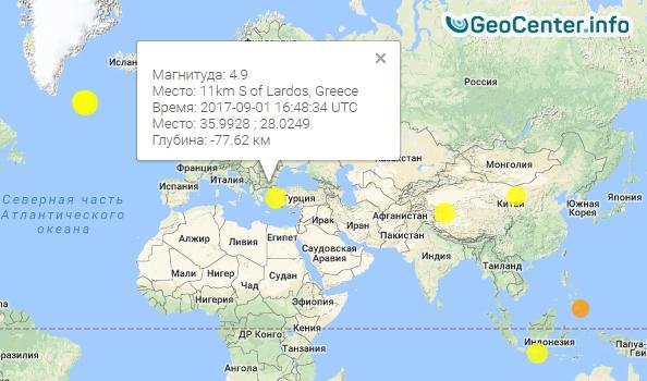 Землетрясение у побережья греческого острова Родос, сентябрь 2017