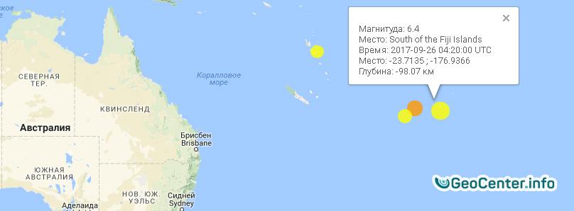 Землетрясение магнитудой 6,4 у берегов Фиджи, cентябрь 2017