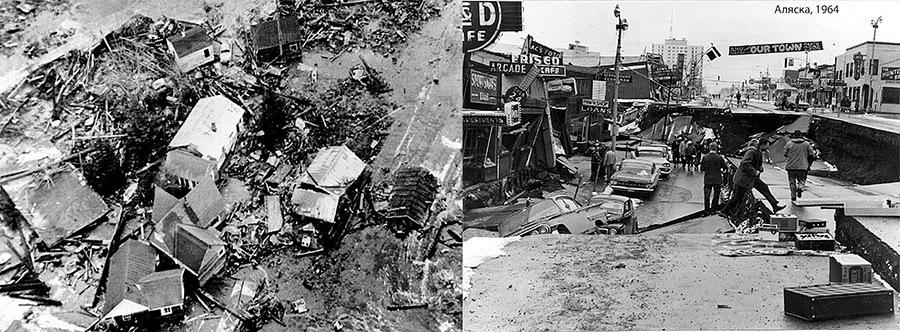 Землетрясение на Аляске, 1964 г. Анкоридж, после землетрясения