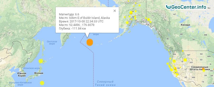 Землетрясения магнитудой 6,6 и 6,7  у берегов Аляски 8 октября 2017