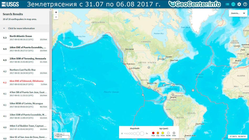 Есть ли связь между природными стихиями (землетрясениями, ураганами) и солнечным затмением?