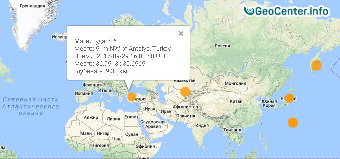 Землетрясение магнитудой 4,6 в Турции, 29 cентября 2017