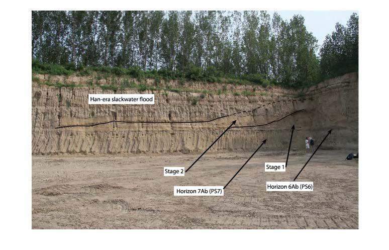 Юго-западный угол раскопа на площадке Аньшан