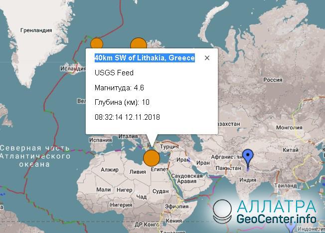 Землетрясение  у берегов Греции 12 ноября 2018 года