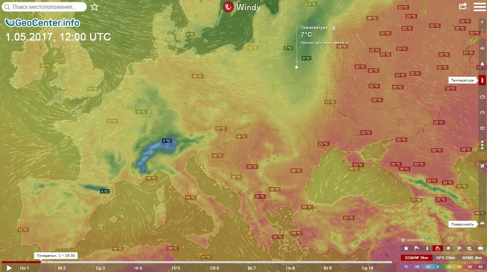 Температурная карта Европы май 2017