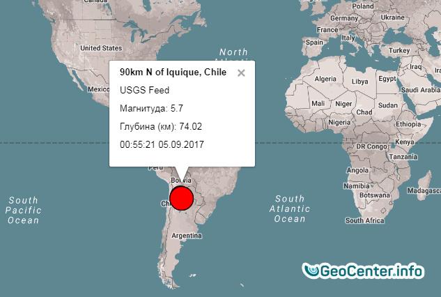 Мощное землетрясение магнитудой 5,7 в Чили, cентябрь 2017