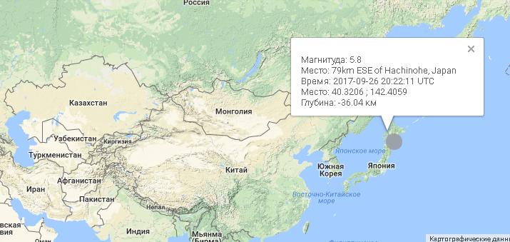 Землетрясение магнитудой 6.0 в Японии, 26 сентября 2017