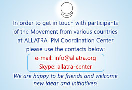 ALLATRA Movement contacts