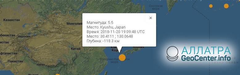 Землетрясение в Японии 21 ноября 2018