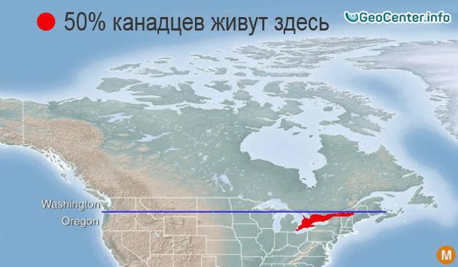 Распределение населения в Канаде