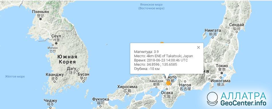 Землетрясения в Японии 23 июня 2018 года