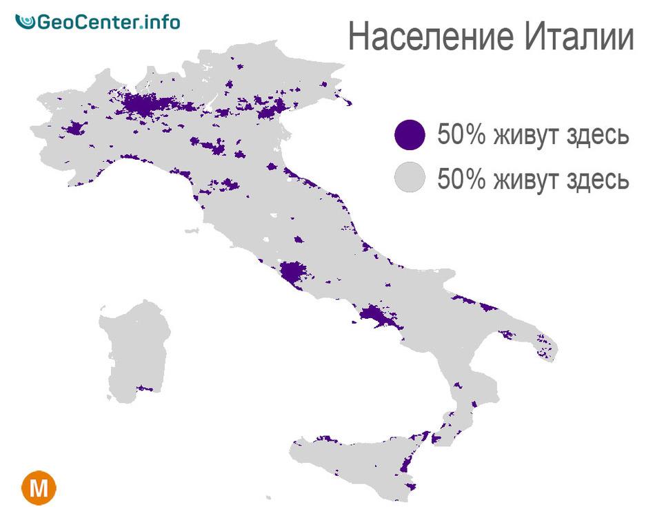 Плотность населения в Италии
