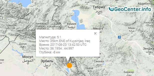 В Ираке зафиксировано землетрясение магнитудой 5,1, август 2017 года
