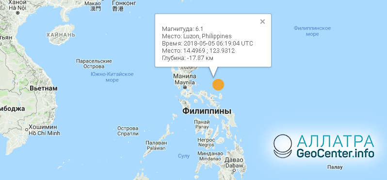 Землетрясение магнитудой 6,1 на Филиппинах 05 мая 2018 года