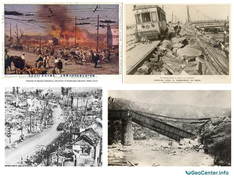 1 сентября 1923 года происходит крупнейшее землетрясение Канто в Японии