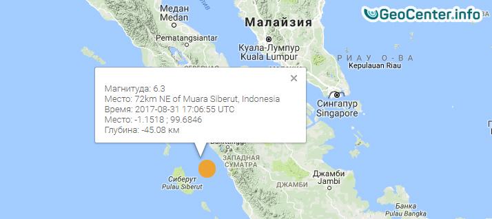 Землетрясение магнитудой 6,3 у берегов индонезийского острова Суматра, август 2017