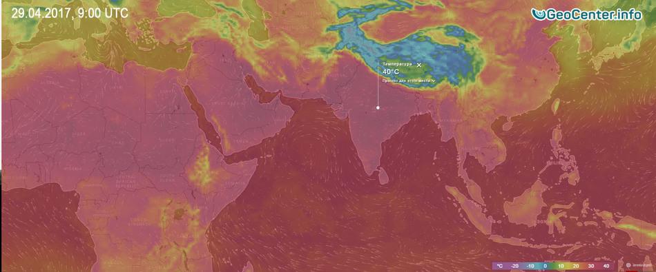 Температурная карта Земли апрель 2017
