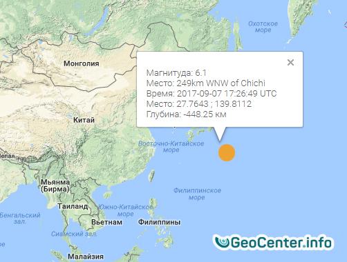 Землетрясение магнитудой 6.1 в Японии, cентябрь 2017