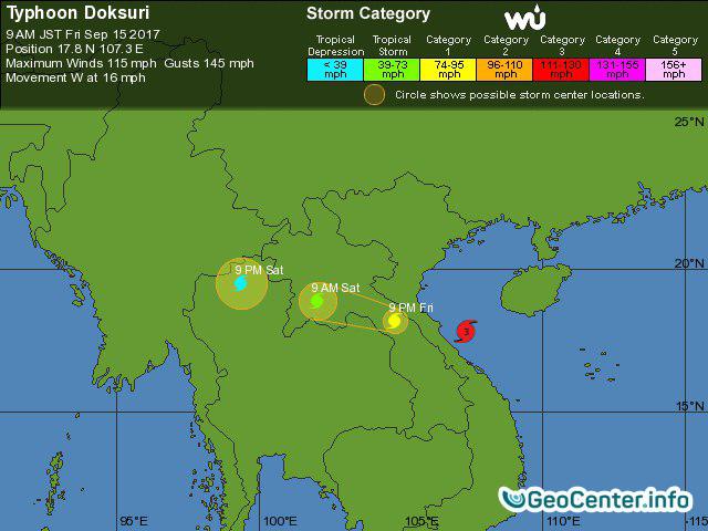 Тайфун Доксури пришел во Вьетнам, сентябрь 2017 года