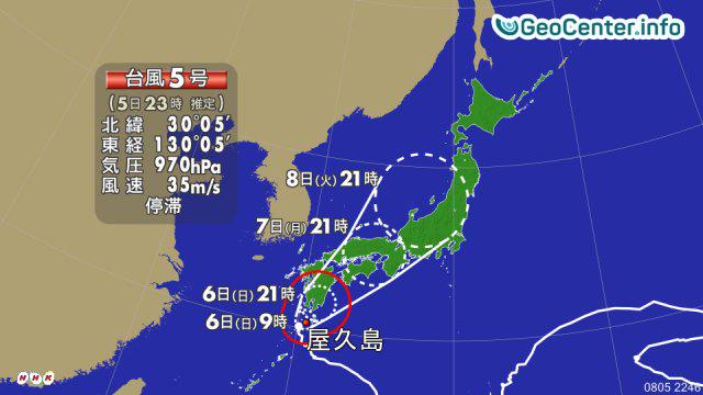 Тайфун «Нору» оставил без  электричества японских жителей
