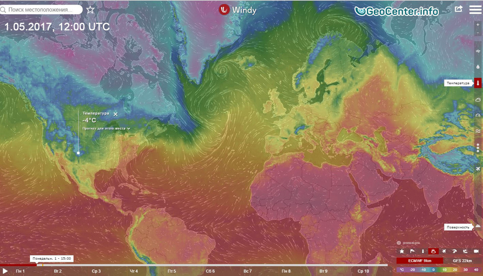 Температурные карты планеты май 2017