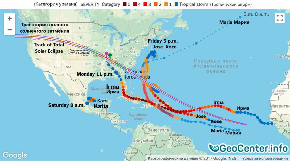 Траектория перемещения эпицентра ураганов Ирма, Хосе, Мария и траектория солнечного затмения 21 августа 2017