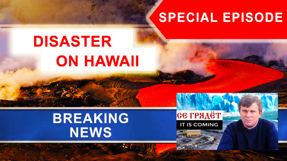 Hawaii. Kilauea Volcano Eruption and emergency evacuations. Special edition. It is Coming