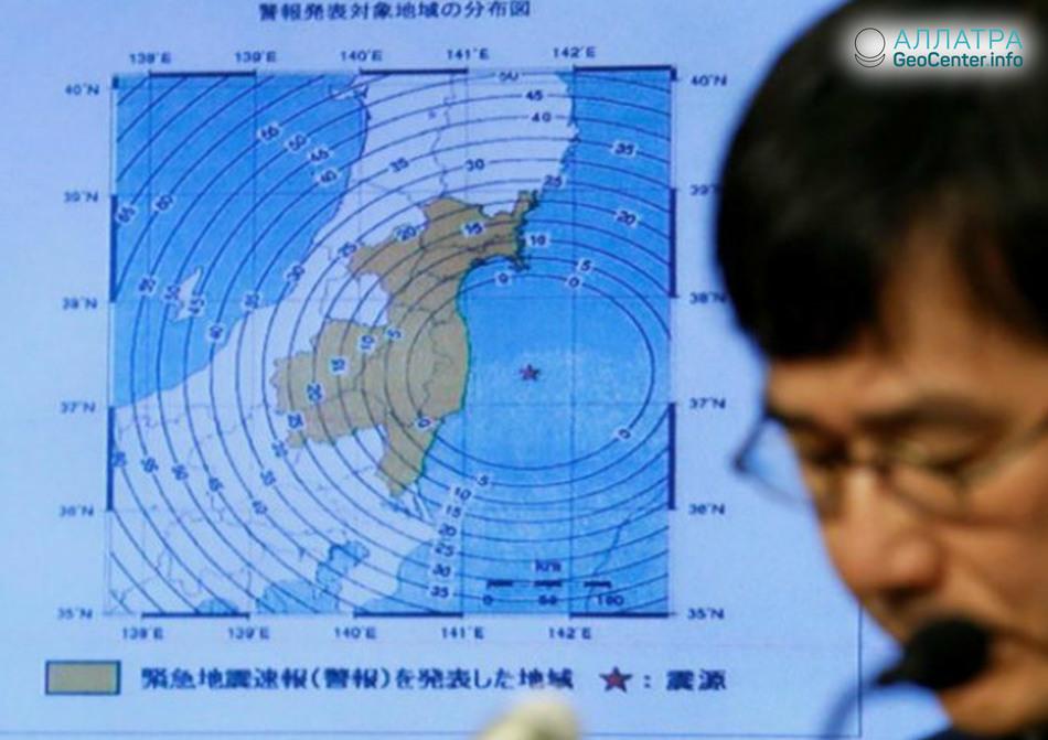 Землетрясение в Японии магнитудой 5,5, апрель 2018 г.
