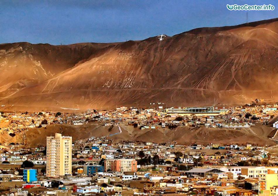 Землетрясение в Чили, 28 декабря 2017 года