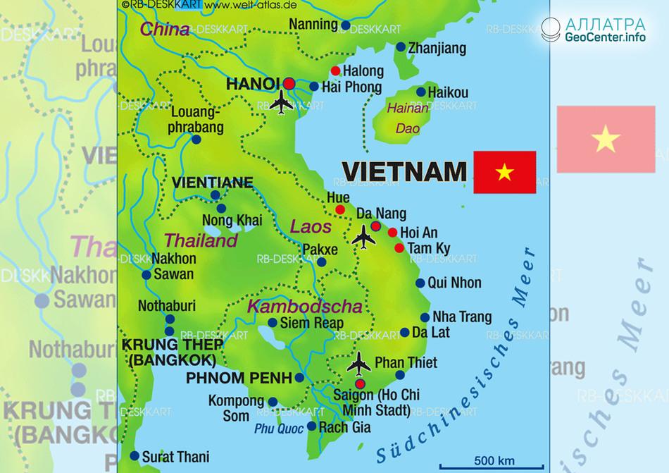 Тропический циклон «Эвиниар» во Вьетнаме, июнь 2018 года