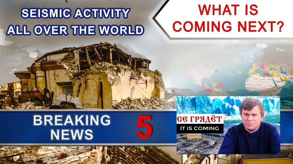 Increase of seismic activity all over the world. What is coming next? Breaking news Episode #5