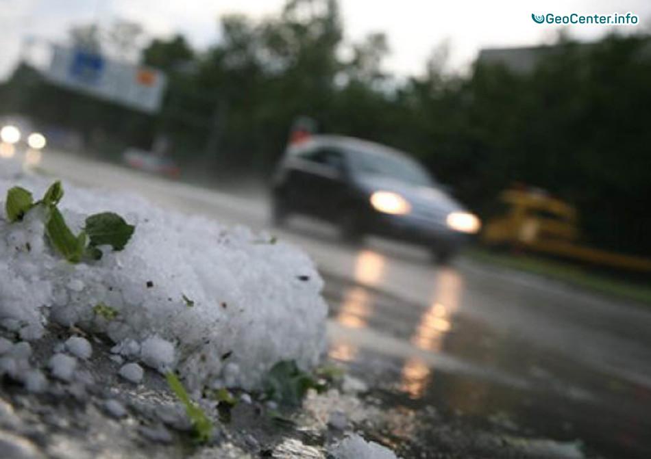 Ливневые дожди с градом в городах России, июль 2017 года