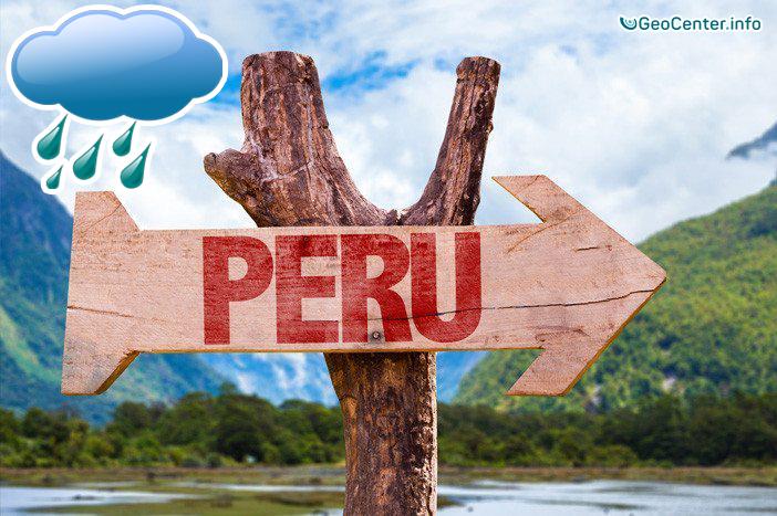 Проливные дожди и множественные наводнения в Перу и в Боливии