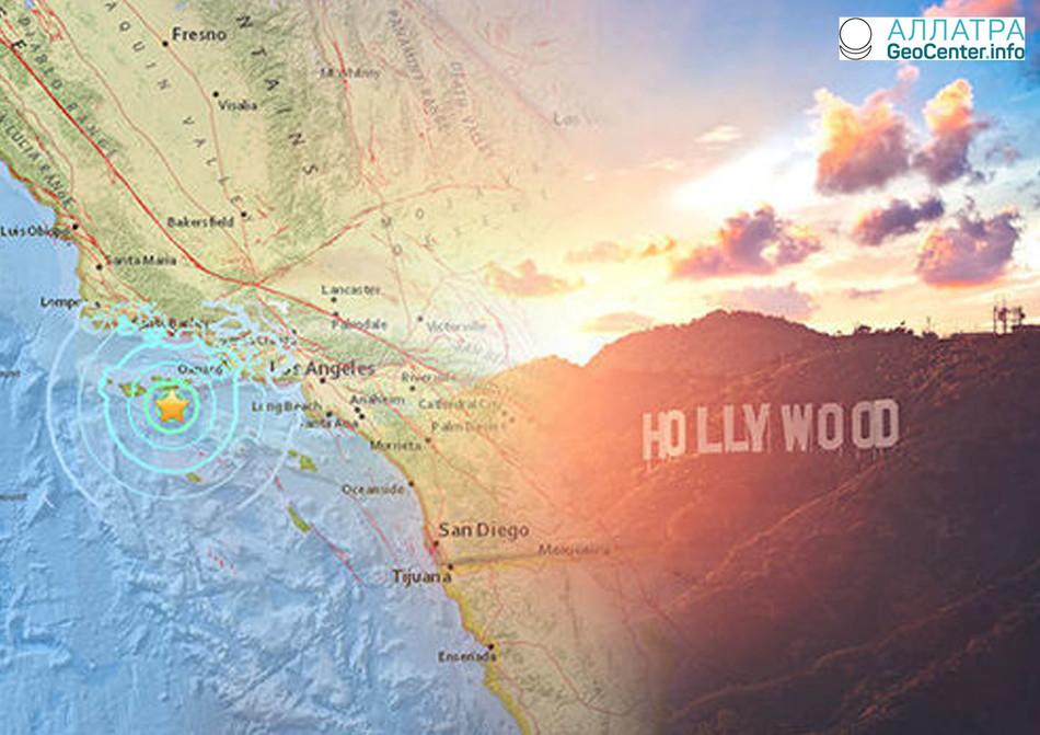 Землетрясение в Калифорния, США, апрель 2018 года