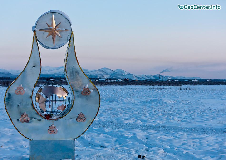 60-градусные морозы в Якутии, Республика Саха, 15 января 2018 года