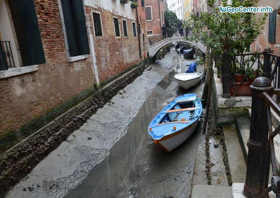 В Венеции (Италия) обмелели каналы, февраль 2018 г.