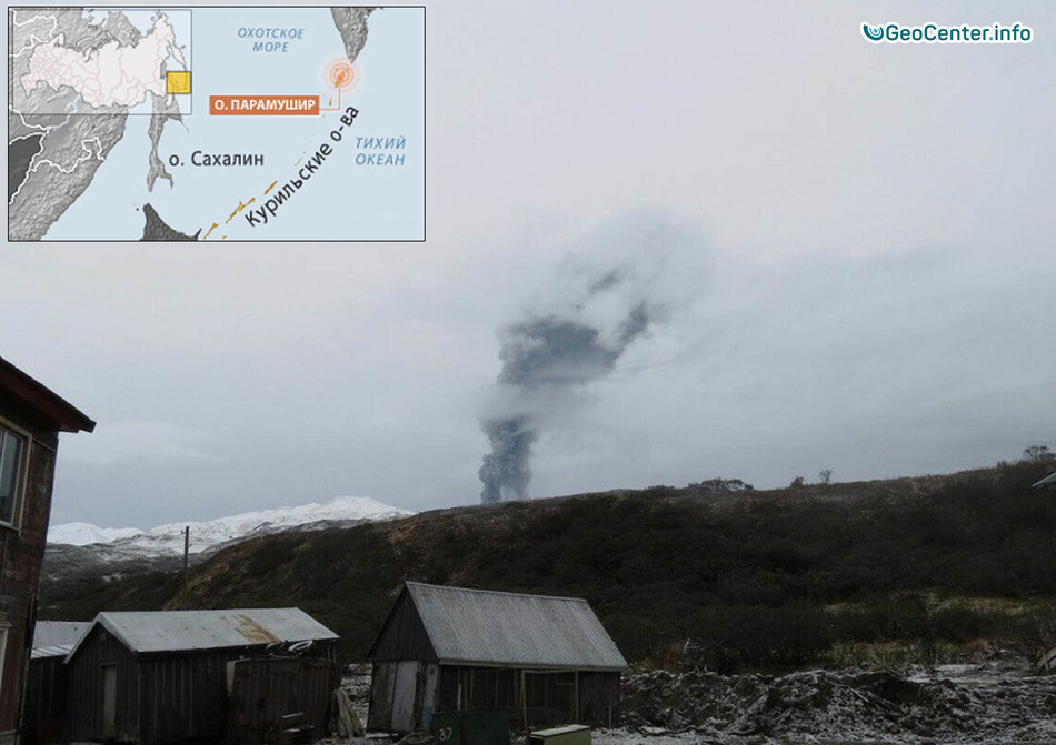 Активность вулкана Эбеко, Курильские острова, 18 октября 2017 года
