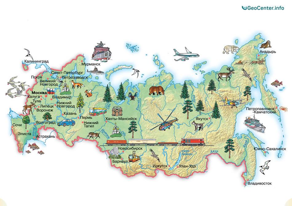 Климатические происшествия на территории России, 8-13 июля 2017 года