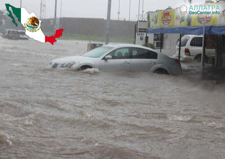 Ливни и крупное наводнение на северо-западе Мексики, 20-21 сентября 2018 года
