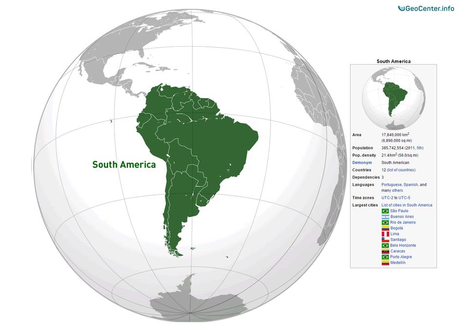 Климатические происшествия в Южной Америке, март 2017 г.