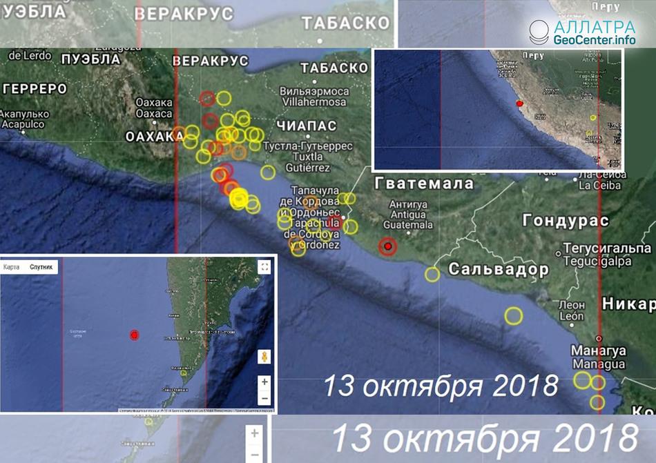 Землетрясения 13 октября 2018 г.