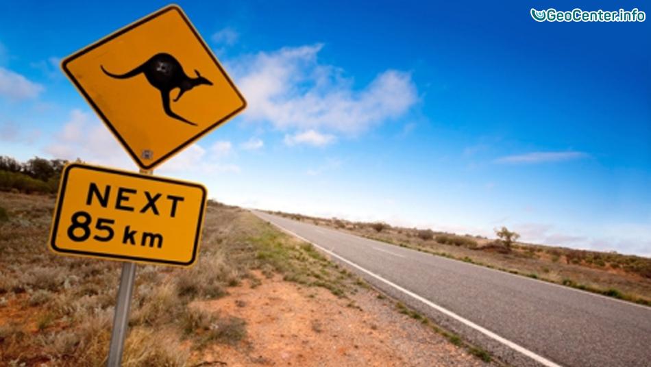 Землетрясение 5,7 балла у берегов Австралии