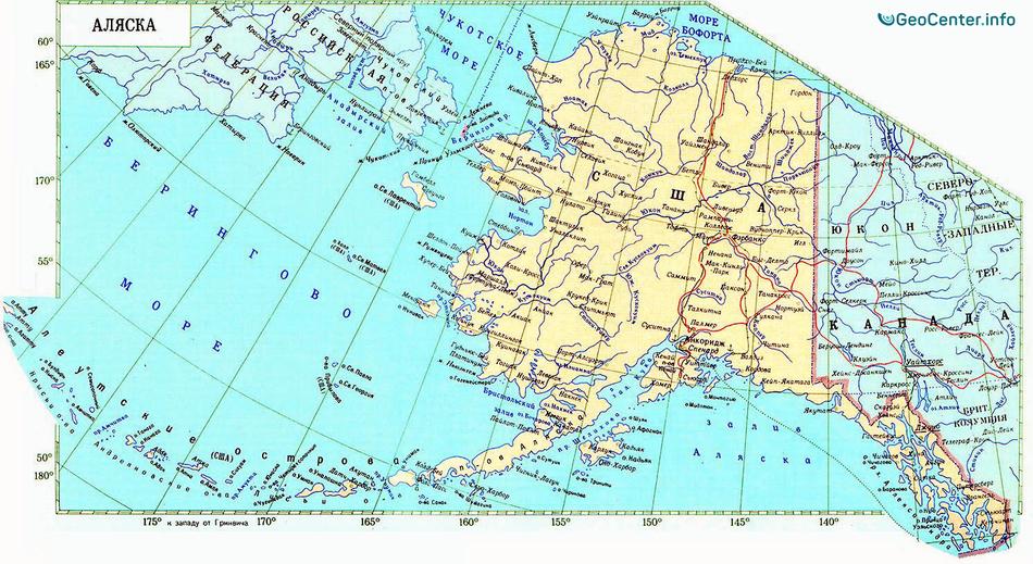 Землетрясение и беспокойство вулкана на Аляске