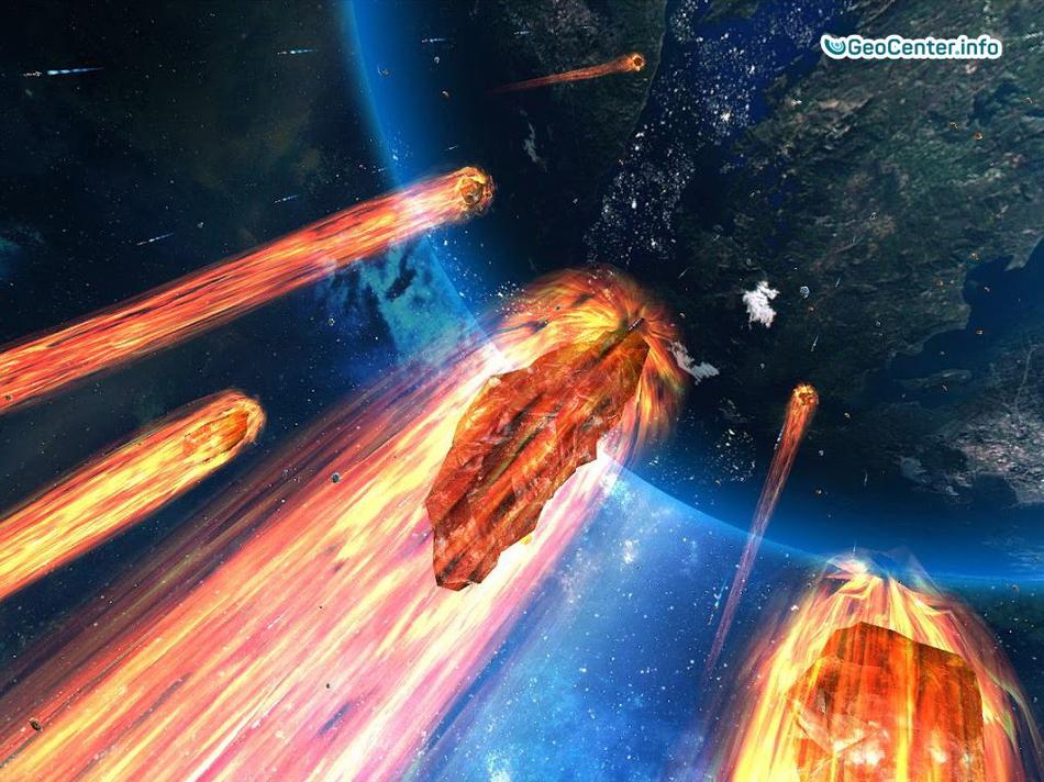 Падение метеоритов на землю доклад 861