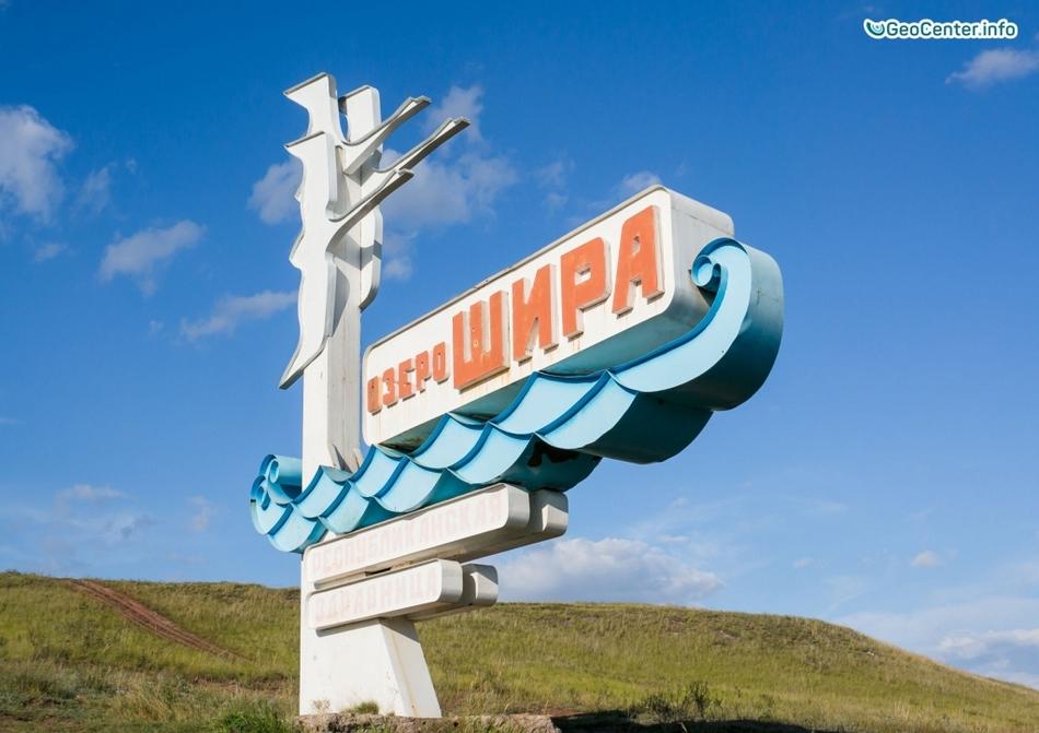 Грозовой фронт и смерч в Республике Хакасия, Россия