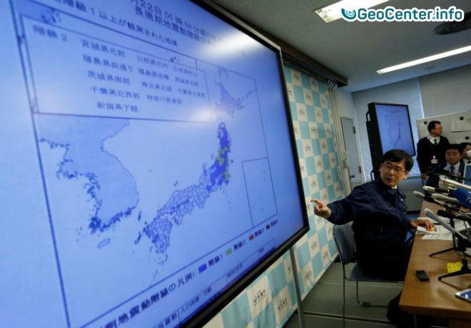 Землетрясение в Японии 28 декабря