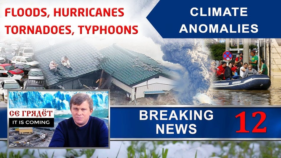Climate anomalies: floods, tornadoes, hurricanes. Breaking News on Climate Change. ALLATRA TV