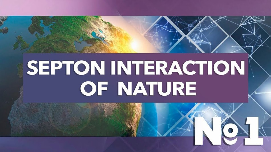 Septon Interaction of Nature