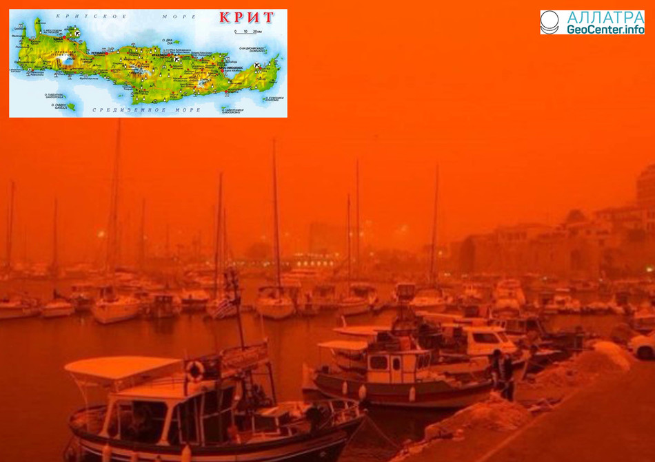 Остров Крит накрыла песчаная буря, март 2018 года